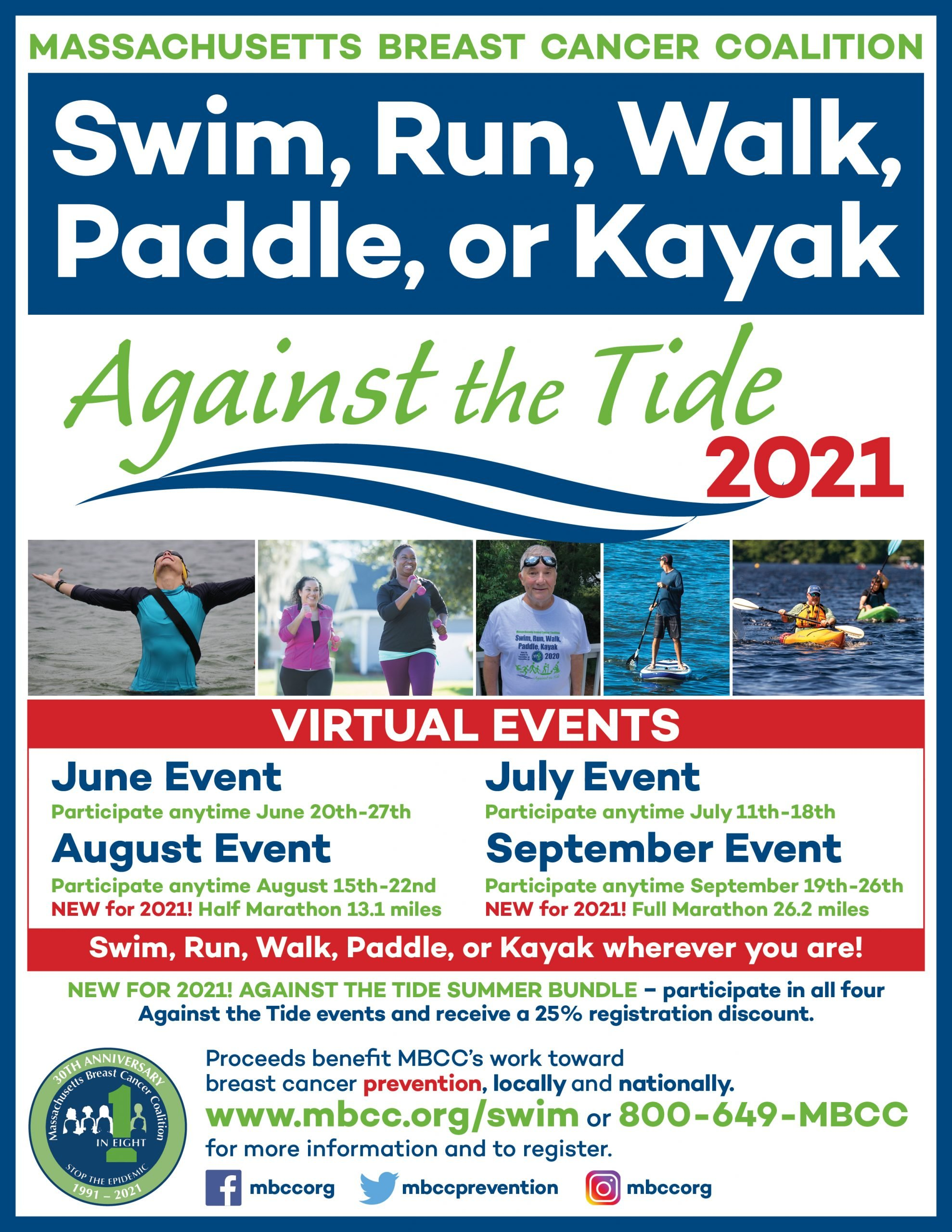 Poster to promote the 2021 Against the Tide Virtual swim, run, walk, paddle, or kayak event