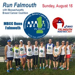 Poster for the 2021 Falmouth Road Race